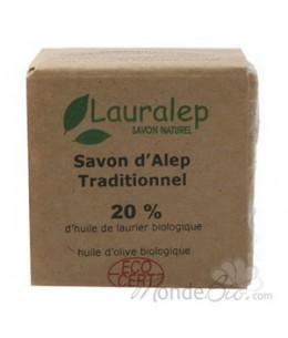 Lauralep - Le savon d'Alep traditionnel 20% d'huile de laurier - 200 gr